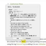 Macで英語の記事を読む!