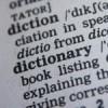おすすめの英語の辞書はこれだ!