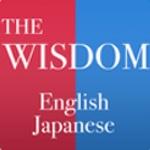 ウィズダム2のブックマークから単語帳を作成する方法