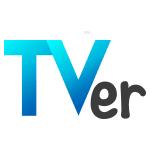 見逃したテレビが見れる公式サービス『TVer』